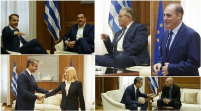 Ο Κ. Μητσοτάκης ενημερώνει τους πολιτικούς αρχηγούς για τις τουρκικές προκλήσεις