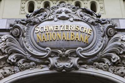 Ελβετία: Η κεντρική τράπεζα δεσμεύθηκε για διατήρηση των αρνητικών επιτοκίων