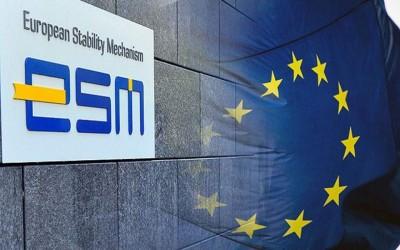 ESM: Παραμένει αβέβαιο πότε θα περιοριστεί η πανδημία και τι περαιτέρω στήριξη  θα χρειαστεί η οικονομία