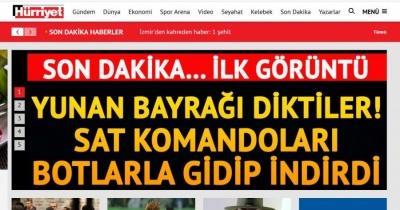 Οι Τούρκοι έστησαν σκηνικό Ιμίων στους Φούρνους