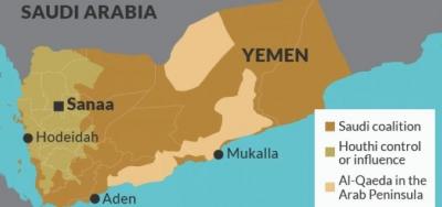 Iράν: Οι ΗΠΑ μπορούν να διορθώσουν λάθη του παρελθόντος στην Υεμένη