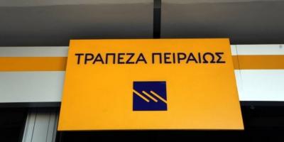 Tράπεζα Πειραιώς: Eγκρίνονται επτά στα δέκα στεγαστικά δάνεια