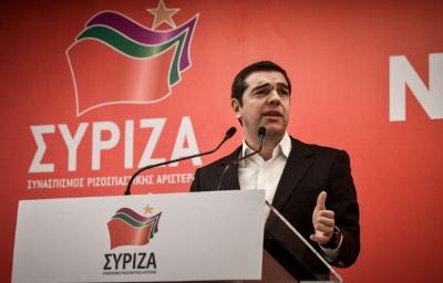Προσκλητήριο Τσίπρα για ένταξη χιλιάδων μελών στον ΣΥΡΙΖΑ - Σφοδρή επίθεση στον «Μητσοτάκη Εσωτερικού» για οικονομία, ΔΕΗ, ΕΛΠΕ, Μάτι - Τι απαντά η ΝΔ