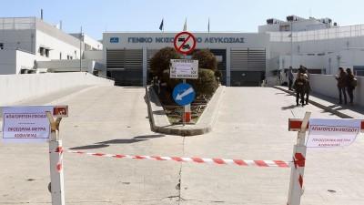 Κύπρος: Εντοπίστηκαν 12 κρούσματα του μεταλλαγμένου κορωνοΐού σε ταξιδιώτες από τη Βρετανία