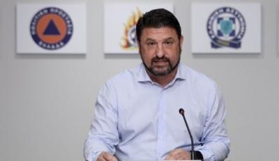 'Εκτακτη σύσκεψη για την επιδημιολογική κατάσταση στην Κοζάνη