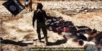 Ποιοι είναι οι Yezidi που σφαγιάστηκαν αποτρόπαια από τους Jihadism ISIS στο Ιράκ;