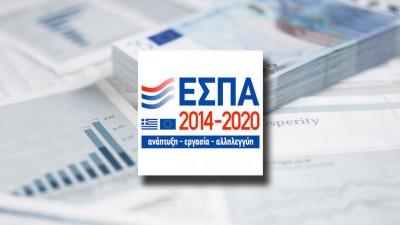 Υπουργείο Ανάπτυξης: Διπλάσια η απορρόφηση του ΕΣΠΑ 2014-2020 από τον Ιούλιο 2019