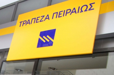 Συμφωνία της Τράπεζας Πειραιώς με την εταιρεία «Θ. ΣΟΥΜΠΑΣΗΣ ΜΕΠΕ»