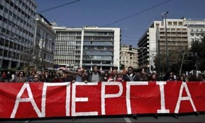 Κήρυξη απεργίας με ηλεκτρονική ψήφο περιλαμβάνει το αναπτυξιακό πολυνομοσχέδιο