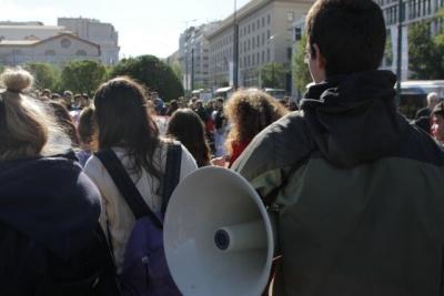 Μαθητικό συλλαλητήριο στις 12:00 στα Προπύλαια – Διαμαρτυρία για τις αλλαγές στο Λύκειο