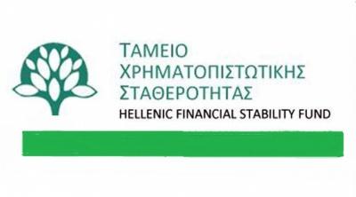 Το ΤΧΣ συναινεί με τις διοικητικές αλλαγές της Εθνικής Τράπεζας