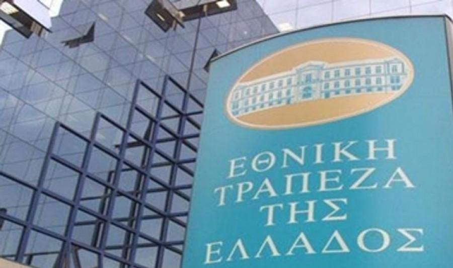 Νέο ΔΣ στο ΜΙΕΤ της Εθνικής Τράπεζας
