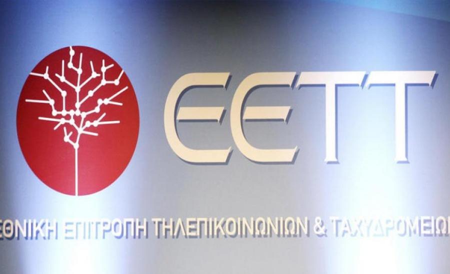 ΕΕΤΤ: Άνω των 5 δισ. ευρώ ο κύκλος εργασιών στις τηλεπικοινωνίες το 2017
