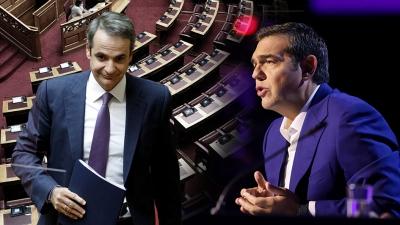 Η κυβέρνηση φέρνει το νέο επικουρικό στο Υπ. Συμβούλιο στις 22 Ιουνίου - Ο ΣΥΡΙΖΑ ξεκινάει απεργιακές κινητοποιήσεις Νο2