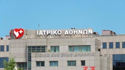 Το παρασκήνιο αναδιάρθρωσης των δανείων του Ιατρικού Αθηνών μέσω Ταμείου Εγγυοδοσίας