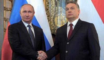 Putin σε Orban: Η Ουγγαρία είναι αναμφισβήτητα ένας από τους βασικούς εταίρους μας στην Ευρώπη