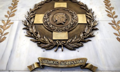 Θέμα για τους δημοτικούς συμβούλους της ΧΑ τέθηκε στο Δημοτικό Συμβούλιο της Αθήνας