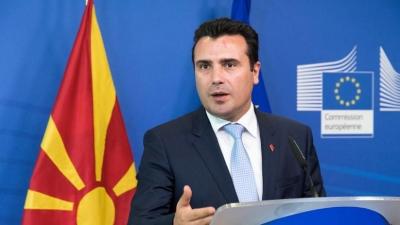 Ζάεφ: «Θα λυθεί το θέμα με την ονομασία της εθνικής ομάδας»