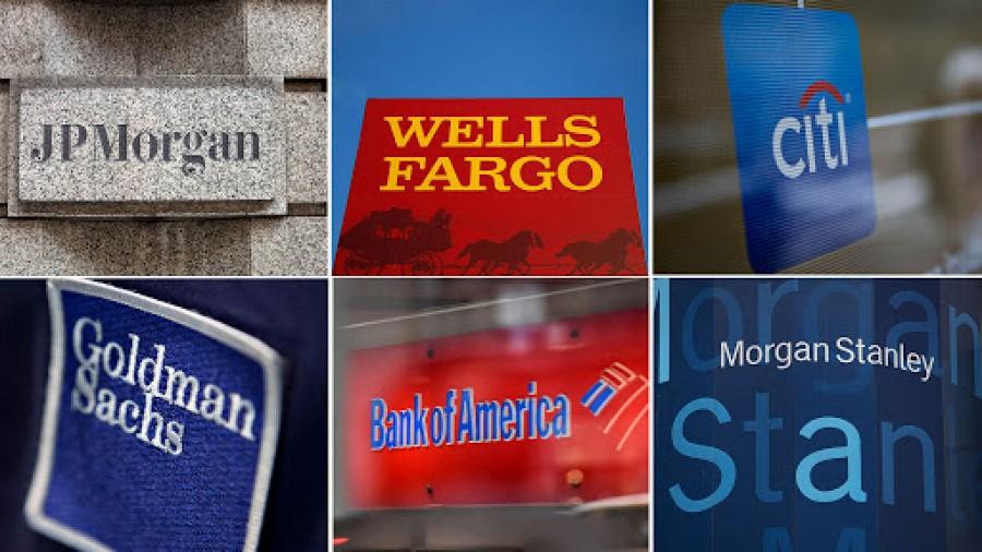 ΗΠΑ: Αύξηση 173% το γ' τρίμηνο του 2020 στα τραπεζικά κέρδη, στα 51,2 δισεκατομμύρια δολάρια