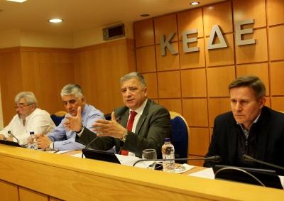 ΚΕΔΕ: Εκβιαστική η απόφαση της κυβέρνησης να πάρει τα αποθεματικά των δήμων