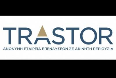 Trastor: Στο 45% το ποσοστό της νέας Τράπεζας Πειραιώς μετά το hive down