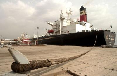 Shell: Υπογραφή 15ετούς συμβολαίου LNG με την κρατική πετρελαϊκή του Κουβέιτ