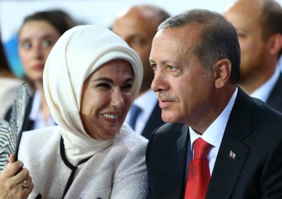 Ακυρώθηκε το πρόγραμμα της συζύγου του Erdogan στην Αθήνα