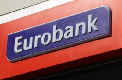 Εurobank: Επιστρέφει στα μερίσματα τo 2023