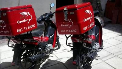 ΕΛΤΑ Courier, το νέο Brand των ΕΛΤΑ