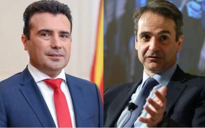 Ποια μηνύματα έστειλαν Μητσοτάκης - Zaev στην νέα συνάντηση από τη Θεσσαλονίκη