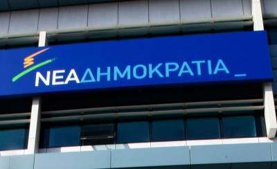Η ΝΔ επιτίθεται κατά του Α. Τσίπρα: Υποτάχθηκε πλήρως στις ακραίες συνιστώσες του ΣΥΡΙΖΑ