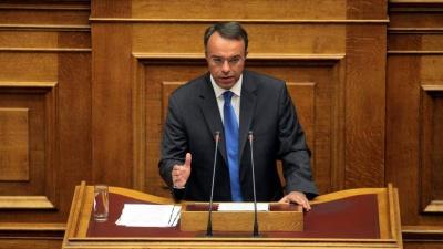 Σταϊκούρας: Ενισχύουμε τη βιωσιμότητα του χρέους για να διεκδικήσουμε τη μείωση των πρωτογενών πλεονασμάτων