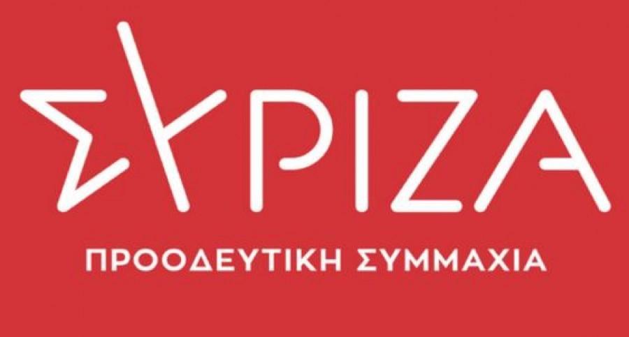 ΣΥΡΙΖΑ για ΕΟΔΥ: Τον λόγο πρέπει να έχει η δικαιοσύνη - Η κυβέρνηση να δώσει στα κόμματα τα πρακτικά των συνεδριάσεων της Επιτροπής