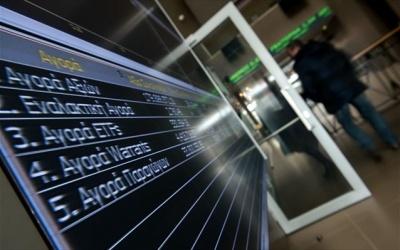XA: Διατήρηση των ανοδικών τάσεων περιμένουν οι αναλυτές λόγω μείωσης των γεωπολιτικών εντάσεων