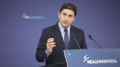 Αυγενάκης: Ζητάμε να δοθεί ισχυρή εντολή στη ΝΔ στις 7 Ιουλίου – Να αποφύγουμε περιπέτειες