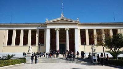 Στη Φιλοσοφική του ΕΚΠΑ το πρώτο ξενόγλωσσο προπτυχιακό πρόγραμμα σπουδών στην Ελλάδα