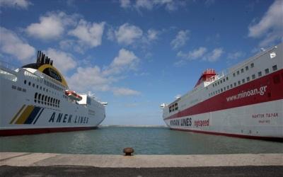 Πόλεμος Μινωικών με ATTICA - ΑΝΕΚ με φόντο το λιμάνι των Χανίων - Ποια είναι η ουσία της αντιπαράθεσης