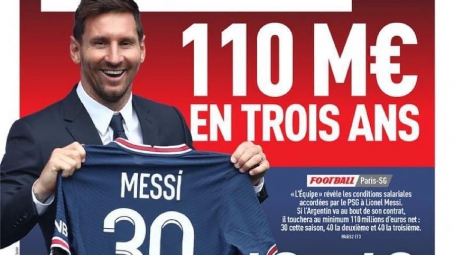 Μέσι: Το συμβόλαιο του στην Παρί «αγγίζει» τα 110 εκατομμύρια ευρώ!