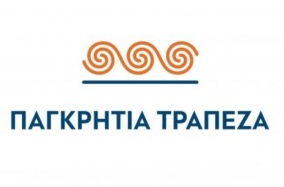Παγκρήτια Τράπεζα: Νέος CFO ο Γ. Ξυφαράς