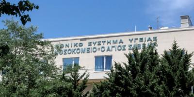 Συναγερμός στο Άγιος Σάββας: Βρέθηκε θετική στον κορωνοϊό γιατρός του νοσοκομείου