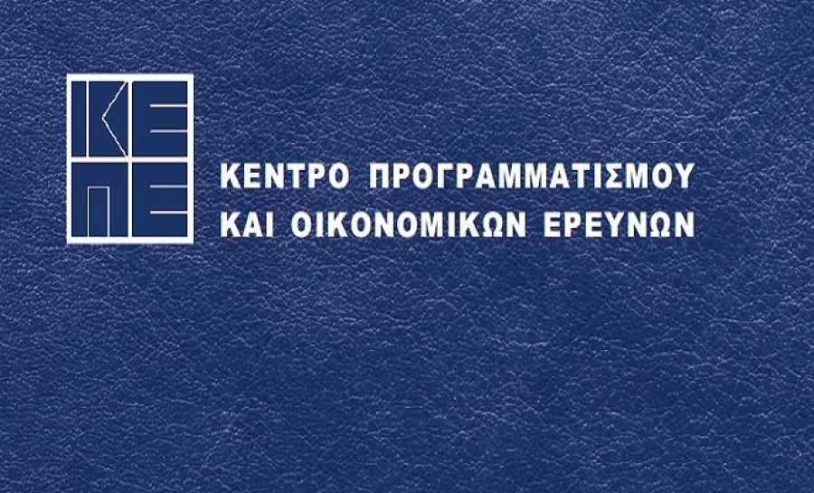 ΚΕΠΕ: Μειώνεται η αβεβαιότητα για το χρηματιστήριο της Αθήνας