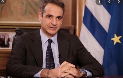 Μητσοτάκης για Ελληνικό: Η σημερινή υπογραφή σηματοδοτεί την πρόοδο της Ελλάδας στις επενδύσεις