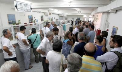 Απίστευτο: Απουσίαζαν 33 από τους 38 εργαζόμενους δημόσιας υπηρεσίας στη Λάρισα