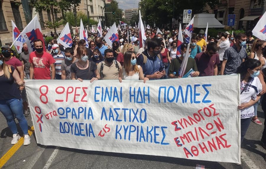 Γενική 24ωρη απεργία για το εργασιακό - Γιατί αντιδρούν τα συνδικάτα στις αλλαγές Χατζηδάκη για 8ωρο, υπερωρίες