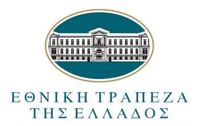 Εθνική Τράπεζα: Αναστολή διαπραγμάτευσης των warrants από τις 22/12/17