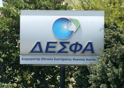 Να αυξήσει τις ποσότητες φυσικού αερίου που διοχετεύει προς τη Βουλγαρία σχεδιάζει ο ΔΕΣΦΑ