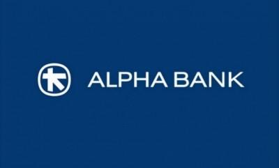 Στο B' Kύκλο του Ταμείου Εγγυοδοσίας Επιχειρήσεων Covid 19 της Αναπτυξιακής Τράπεζας συμμετέχει η Alpha Bank