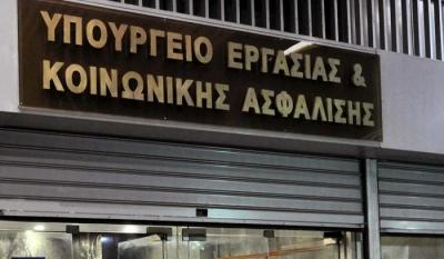 Υπουργείο Εργασίας: Νέες υπηρεσίες προστίθενται στον τετραψήφιο αριθμό 1555