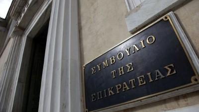 ΣτΕ: Απέρριψε προσφυγή εκπαιδευτικών κατά προκήρυξης του ΑΣΕΠ