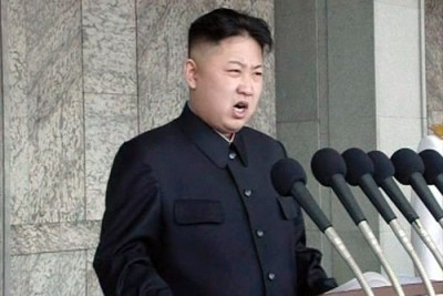 Kim (Β.Κορέα): Απαγορεύει εκφράσεις τύπου «τα λέμε» σε παιδιά, εφήβους - Οι «παραβάτες» θα στέλνονται σε... γκουλάγκ